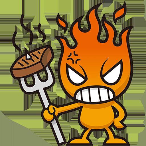 狠生氣燒肉