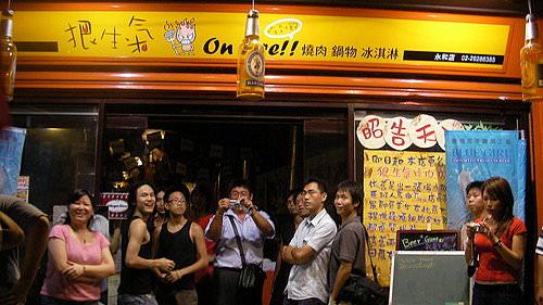 永和燒肉店交通路線說明